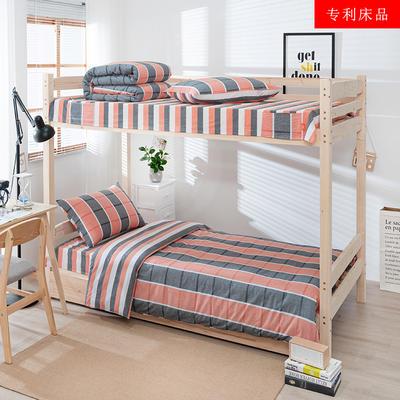 2020新品全棉水洗色织单人宿舍上下铺三件套 学生寝室套件 通用款0.9m床 你好色彩-桔灰格
