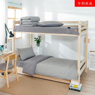 2020新品全棉水洗色织单人宿舍上下铺三件套 学生寝室套件 通用款0.9m床 文艺灰小条
