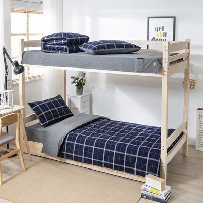 2020新品全棉水洗色织单人宿舍上下铺三件套 学生寝室套件 通用款0.9m床 星尚-藏青