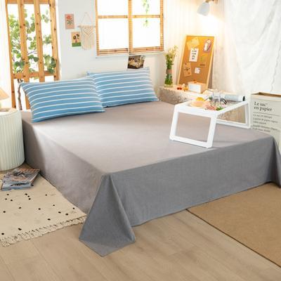 2020新品全棉水洗色织双人床单 寝室加大单床单 240cmx270cm 梦想蓝条纹