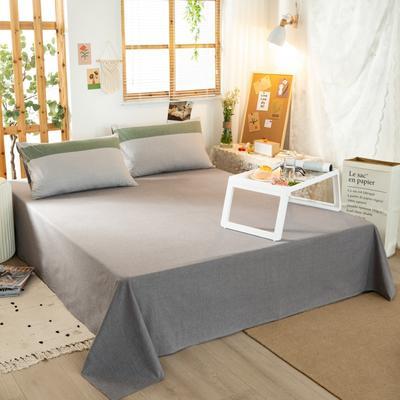 2020新品全棉水洗色织双人床单 寝室加大单床单 240cmx270cm 梦想绿条纹