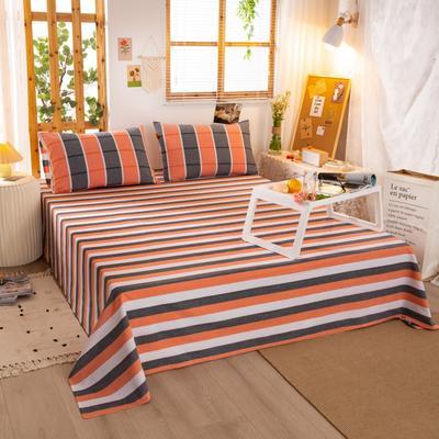 2020新品全棉水洗色织双人床单 寝室加大单床单 240cmx270cm 你好色彩-桔灰格