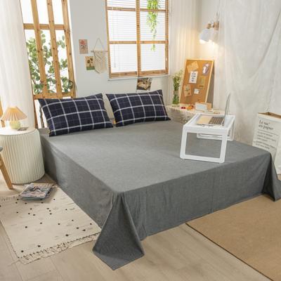 2020新品全棉水洗色织双人床单 寝室加大单床单 240cmx270cm 星尚-藏青