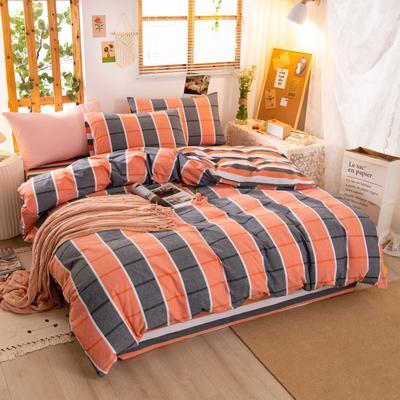 2020新品全棉水洗色织双人被套 寝室加大被罩套子 220x240cm 你好色彩-桔灰格