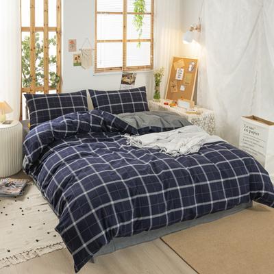 2020新品全棉水洗色织双人被套 寝室加大被罩套子 220x240cm 星尚-藏青
