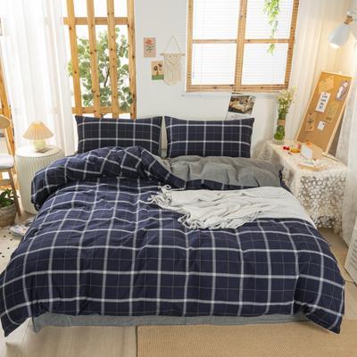 2020新品全棉水洗色织双人四件套 寝室床上用品套件 1.8m床单款四件套 星尚-藏青