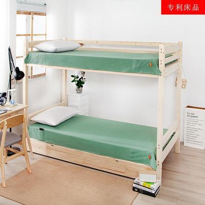 2020新品全棉水洗色织单双人床单 单人宿舍上下铺学生床单 双人加大床单 150*200cm 巴黎-绿小格