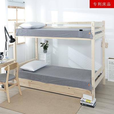 2020新品全棉水洗色织单双人床单 单人宿舍上下铺学生床单 双人加大床单 150*200cm 梦想蓝条纹