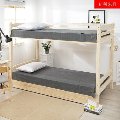 2020新品全棉水洗色织单双人床单 单人宿舍上下铺学生床单 双人加大床单 150*200cm 星尚-藏青