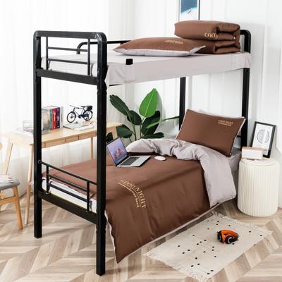 2020新款全棉贡缎60支绣花被套 纯棉单人学生宿舍被罩 寝室刺绣被套子 150*210cm 咖啡