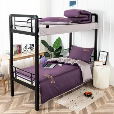 2020新款全棉贡缎60支绣花被套 纯棉单人学生宿舍被罩 寝室刺绣被套子 150*210cm 深紫