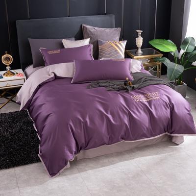 2020新品纯棉贡缎60S双人被套 全棉纯色刺绣床上用品单被罩 220x240cm 深紫