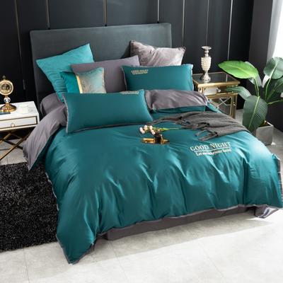 2020新品纯棉贡缎60S双人被套 全棉纯色刺绣床上用品单被罩 220x240cm 松花绿