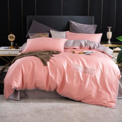 2020新品纯棉贡缎60S双人四件套 全棉纯色刺绣宽边床上用品套件 1.8m床单款四件套 豆沙