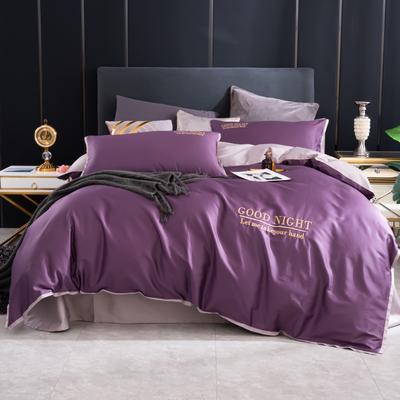 2020新品纯棉贡缎60S双人四件套 全棉纯色刺绣宽边床上用品套件 1.8m床单款四件套 深紫