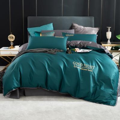 2020新品纯棉贡缎60S双人四件套 全棉纯色刺绣宽边床上用品套件 1.8m床单款四件套 松花绿