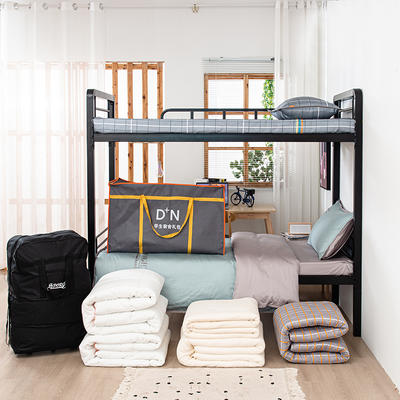 2020新品全棉贡缎套件 单人上下铺学生宿舍多件套床上用品 0.9米床 五件套1 豆沙