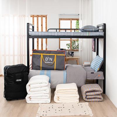 2020新品纯棉水洗色织套件 学生单人上下铺宿舍多件套 三件套 文艺灰小条