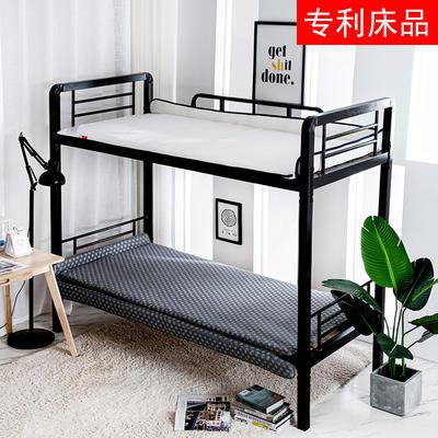 单人专利学生宿舍上下铺床垫 员工寝室床褥垫子0.9*1.9 90*200 1米*2米 1m*1.9m 床垫90/100cm通用 白色