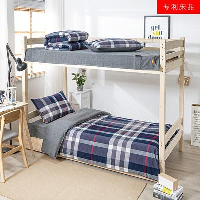 2020新品全棉水洗色织单人宿舍上下铺三件套 学生寝室套件 通用款0.9m床 宝莉格