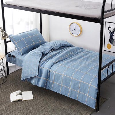 2020全棉13372学生三件套 宿舍上下铺单人床上用品套件 通用款1.0床 纯静