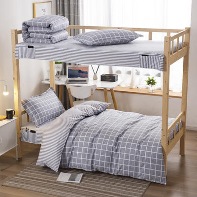 2020全棉13372学生三件套 宿舍上下铺单人床上用品套件 通用款1.0床 简约方格