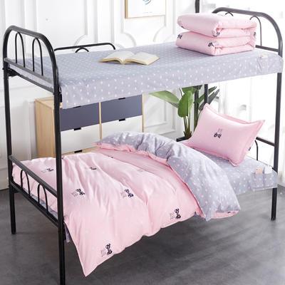 2020全棉13372学生三件套 宿舍上下铺单人床上用品套件 通用款1.0床 欧落心情