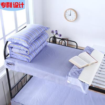 2020全棉13372学生三件套 宿舍上下铺单人床上用品套件 通用款1.0床 简约流苏