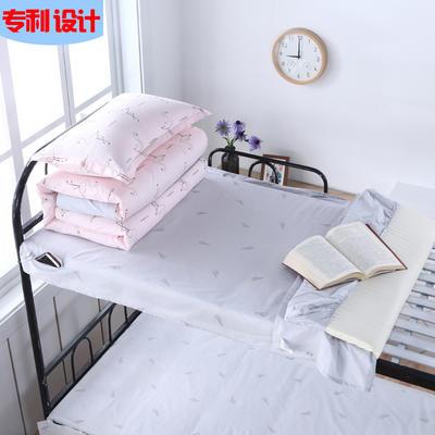 2020全棉13372学生三件套 宿舍上下铺单人床上用品套件 通用款1.0床 鹭鸣