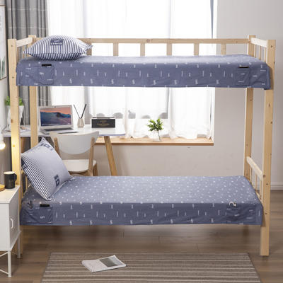 2020全棉13372学生上下铺床单 单人宿舍寝室单被单 150*200cm 克莱得