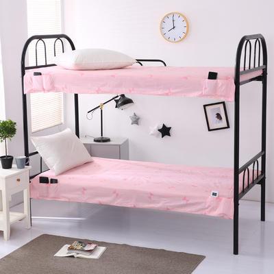 2020全棉13372学生上下铺床单 单人宿舍寝室单被单 150*200cm 三角粉