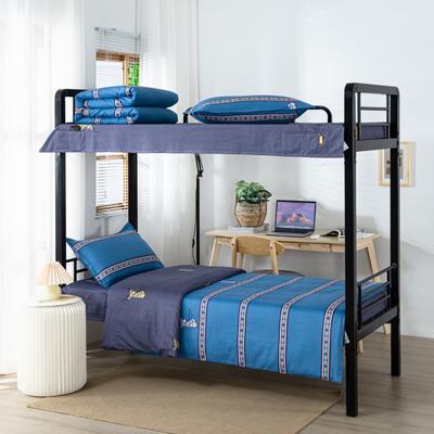 2020全棉生态磨毛三件套 纯棉学生宿舍上下铺床单床上用品套件 通用款1.0床 迷森-兰