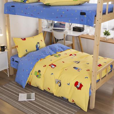 2020全棉生态磨毛三件套 纯棉学生宿舍上下铺床单床上用品套件 通用款1.0床 普雷斯