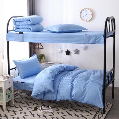 全棉蓝色缎条学生三件套 单人宿舍上下铺床上用品套件 通用款1.0床 蓝色缎条