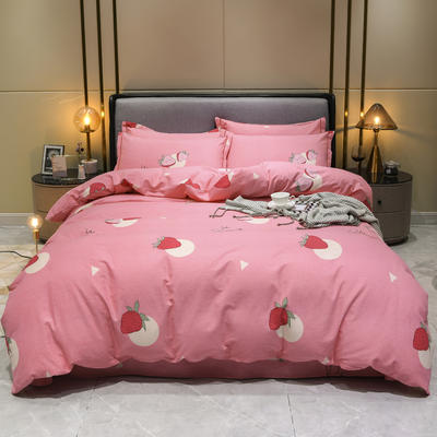 2019秋冬新品-全棉加厚磨毛四件套 床单款三件套1.2m(4英尺)床 草莓甜心 粉