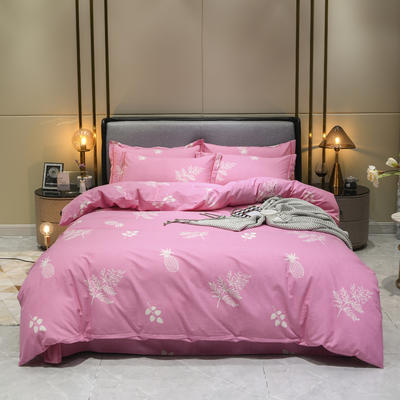 2019秋冬新品-全棉加厚磨毛四件套 床单款三件套1.2m(4英尺)床 香水菠萝 粉