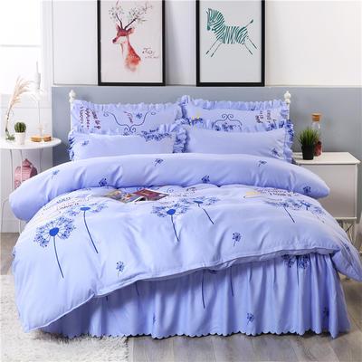 2018新款-加厚生态长绒棉床裙款四件套 1.2m(4英尺)床 新梦想