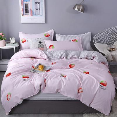 2019新款-芦荟棉四件套 2.2m(7英尺)床 牛奶草莓