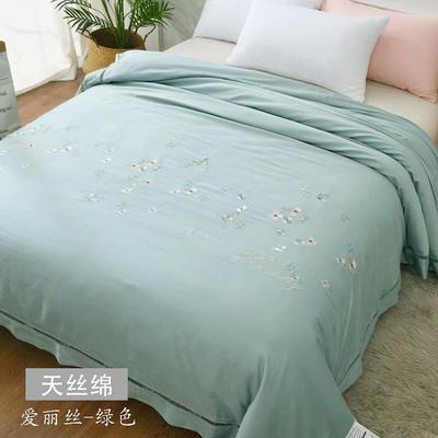 2020新款爱丽丝天丝棉蚕丝被 200*230cm天然蚕丝6.2斤 绿