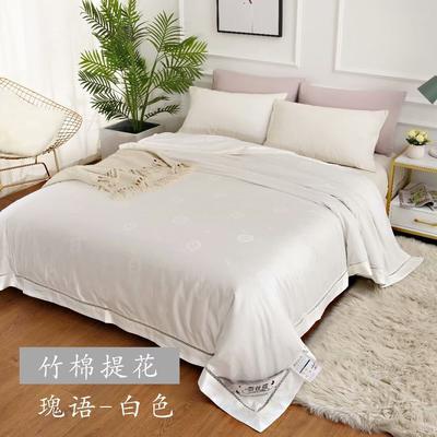 2020新款瑰语蚕丝被 200*230cm天然蚕丝6.2斤 白色