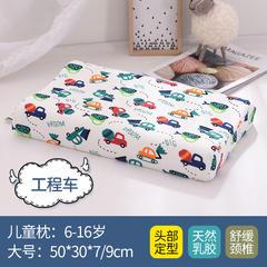 卡通大号儿童乳胶枕(50*30*7/9cm) 工程车