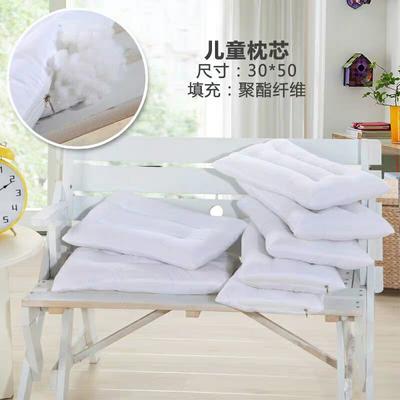 特惠儿童枕芯 30*50