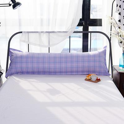 13372双人枕套 48cmX120cm 紫格