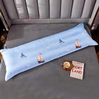 夏凉冰丝席双人枕套 48CMX180CM 多雅帆船