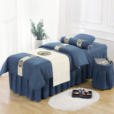 美容床罩四件套高档棉麻按摩床单理疗艾灸美体养生院单人床床裙 190x70方头五件套 深蓝色