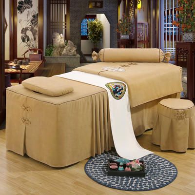 美容床罩四件套高档按摩养生理疗单人床床裙罩定制带洞 脚枕(糖果枕) 驼色