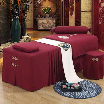 美容床罩四件套高档按摩养生理疗单人床床裙罩定制带洞 190x70方头五件套 酒红色