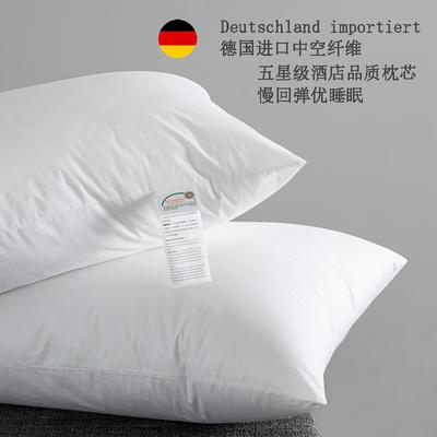 (总)2020爆款60S德国进口杜邦纤维五星级酒店枕枕头枕芯 中款48×74cm五星酒店枕/只