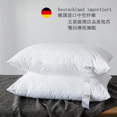 (总)2020爆款60S德国进口杜邦纤维五星级酒店枕枕头枕芯 低款48×74cm五星酒店枕/只 五星级酒店枕-低枕/只