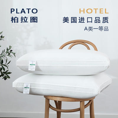 (总)北鸣有鱼 60S柏拉图酒店枕高密A类棉枕头枕芯护颈椎 低枕(睡下高度:4-6cm)/只